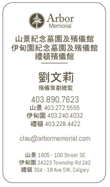 Chilee business card.JPG - 2021.JPG - Chinese.JPG - round.JPG